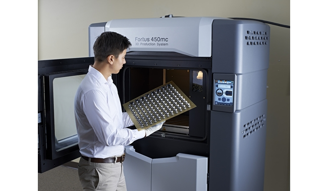This 3D Production System produces consistent parts 15% faster!